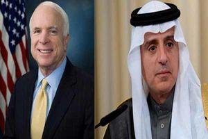 تسلیت دردسرساز وزیر خارجه سعودی