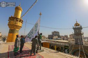 عکس/ تعویض پرچم ایوان طلای نجف