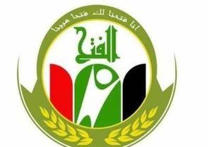 درخواست فراکسیون الفتح از برهم صالح درباره الزرفی