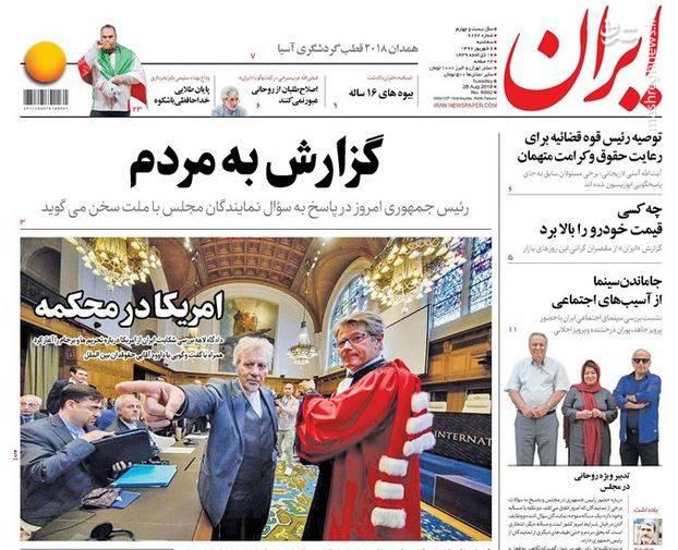 ایران: گزارش به مردم