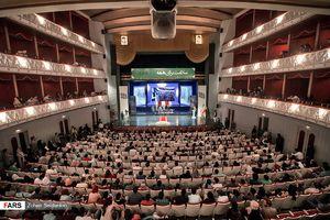 اختتامیه سومین جشنواره فیلم سلامت