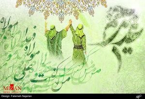 """نماهنگ/""""یا حیدر یا علی مولا"""" ویژه عید غدیر"""