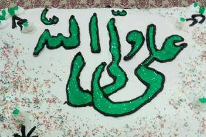 موشن گرافیک/ برای عید غدیر چه کار کنیم؟