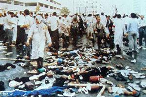 فیلم/ معروف ترین قتل عام های حجاج!