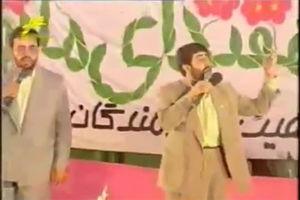 فیلم/سرود غدیر توسط طاهری و کریمی(قدیمی)