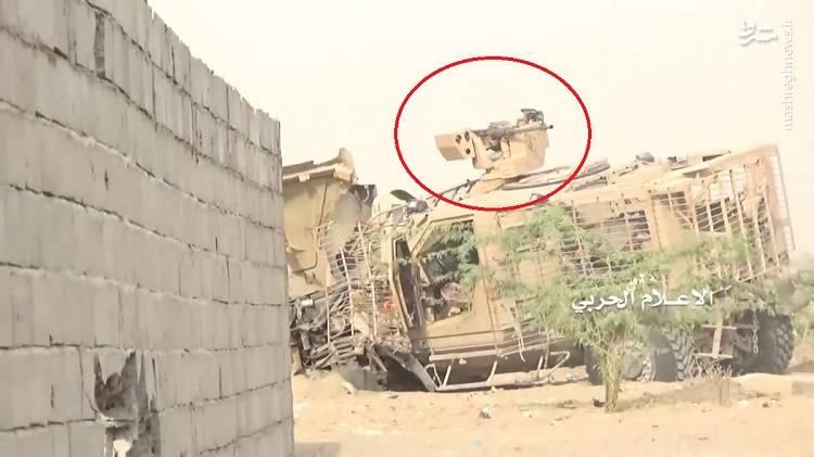 تصویر هفته های اخیر مربوط به امرپ اماراتی آسیب دیده در منطقه الحدیده مجهز به سامانه Samson Dual