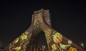 برج آزادی به مناسبت ۲۲ بهمن تعطیل است