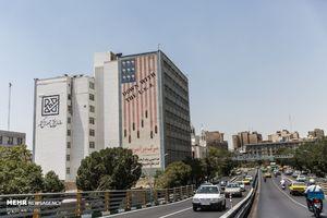 عکس های رسانه آمریکایی از ایران