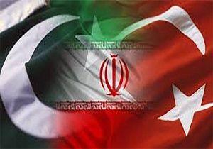 ایران پاکستان ترکیه