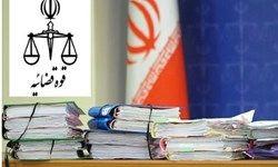 محاکمه ۵ صراف متخلف در دادگاه انقلاب