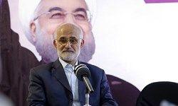 هدیه جدید حامیان روحانی برای مردم/ عارف: ما نباشیم نظام هم نیست!