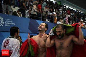عکس/ افتخار آفرینی واترپلوی ایران در بازیهای آسیایی