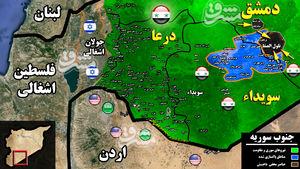 مناطق تحت اشغال داعش در جنوب سوریه به دو قسمت تقسیم شد/ محاصره تروریستها در مساحت ۳۰۰ کیلومتری در غرب استان دمشق + نقشه میدانی