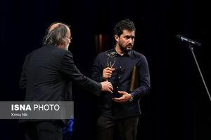 عکس/ بیستمین جشن سینمای ایران