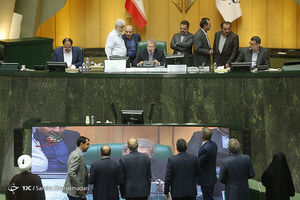 صحن علنی مجلس شورای اسلامی -11 شهریور 97