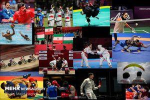 ششمی ایران دربازیهای آسیایی به قهقرا رفتن است