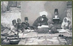 عکس/ مکتبخانه قاجاری