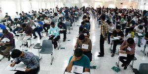تاثیر 30 درصدی سوابق تحصیلی در کنکور 98