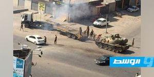 اعلام حالت فوق العاده در پایتخت لیبی