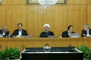 جزئیات جلسه امروز هیات وزیران