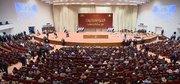 فراکسیون «بناء» بزرگترین فراکسیون پارلمان عراق شد