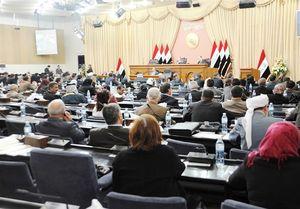 فراکسیون اکثریت پارلمانی عراق بالاخره تشکیل شد