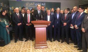 عکس/ اعلام موجودیت دو ائتلاف بزرگ در عراق