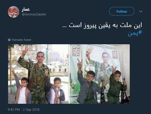 ارثی که پدر یمنی به پسرانش داد +عکس