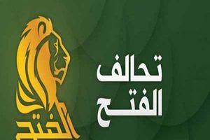 هشدار ائتلاف «الفتح» عراق به آمریکا و اسرائیل