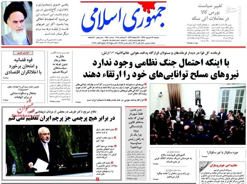 جمهوری اسلامی: با اینکه احتمال جنگ نظامی وجود ندارد نیروهای مسلح تواناییهای خود را ارتقاء دهند