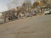 اعتصاب و اعتراض مردم در مناطق اشغالی یمن +عکس