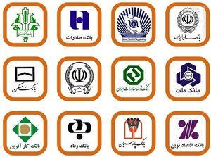 انتقاد صاحبنظران حوزوی از طرح جدید بانکی مجلس/ ۱۳ اشکال اساسی قانون جامع بانکداری