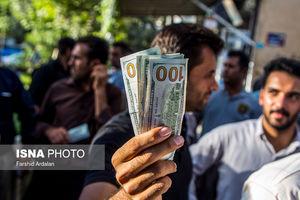 عکس/ بازار ارز «مریوان»