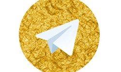 به بهانه حضور مجدد برخی رسانهها در تلگرام