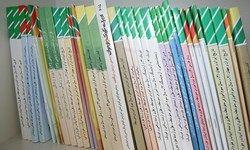 آغاز توزیع کتب درسی متوسطه در تهران و البرز
