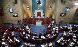 قطعنامه ۸ بندی مجلس خبرگان در پایان پنجمین اجلاسیه خود