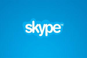 ویژگی ضبط مکالمات به اسکایپ اضافه شد