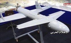 حمله هوایی یگان پهپادی یمن به فرودگاه «ابها» عربستان