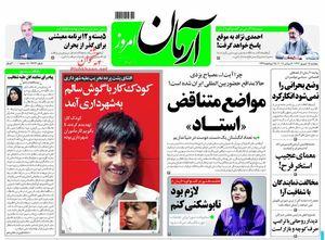 تقلای اصلاح طلبان برای دیدار روحانی و ترامپ/ دانشور: شورای شهر پنجم در انتخاب شهردار درست عمل نکرد