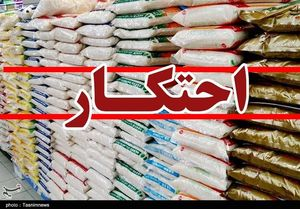 صدور قرار تامین برای ۳۰ محتکر کالا در قزوین