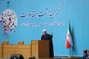 روحانی در جشنواره ملی شهید رجایی