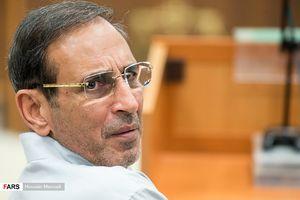 دادگاه رسیدگی به اتهامات وحید مظلومین معروف به سلطان سکه