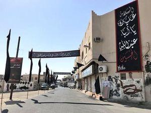 سیاه پوشی خیابان های بحرین در آستانه محرم