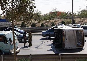 واژگونی مینیبوس در بزرگراه آزادگان +عکس