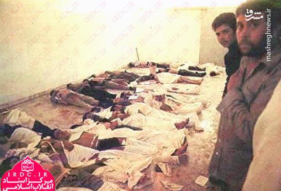 گزارش ساواک درباره آمار شهدای ۱۷ شهریور +سند
