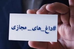 فیلم/ خبرساز شدن دانشکده خبر