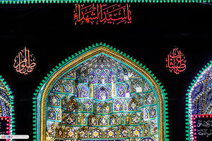 حدیث روز/ هر که در راه ما خون می دهد و برای لقاء الله آماده است حرکت کند