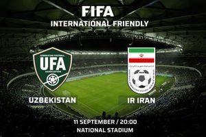 ایران ازبکستان