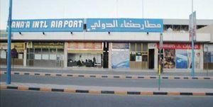 روزی 30 قربانی به خاطر بسته بودن فرودگاه