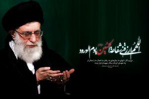نماهنگ/ به رهبری حسین علیه السلام